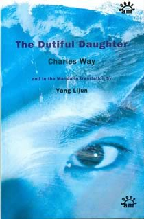 The Dutiful Daughter (Members)