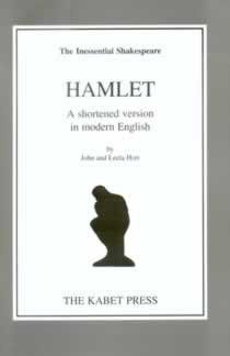 Hamlet (Inessential Shakespeare) (Members)