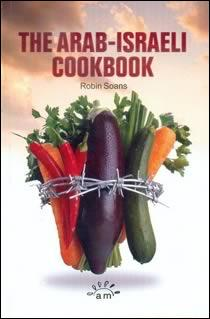 The Arab Israeli Cookbook